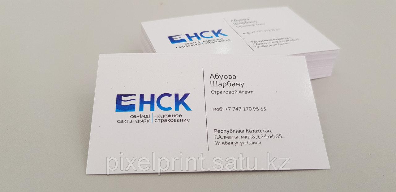 Глянцевые визитки