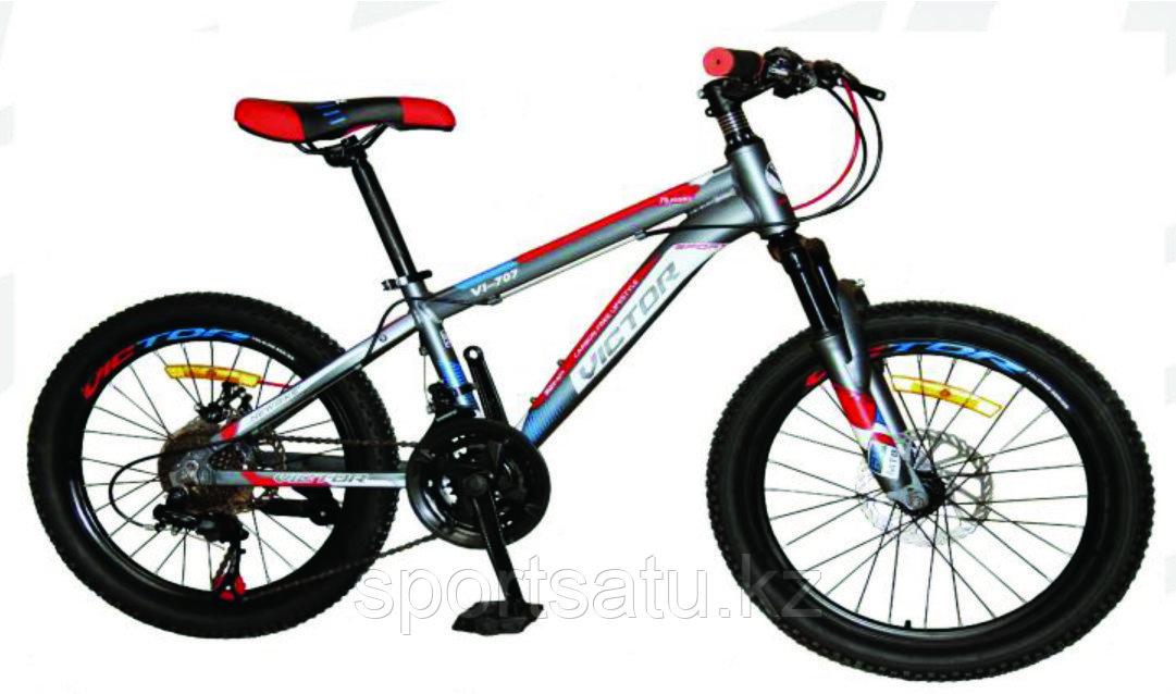 Велосипед 20' VI-707