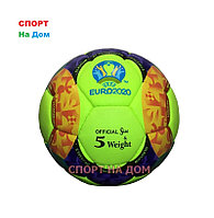 Мяч футбольный UEFA Euro 2020 (Пакистан)