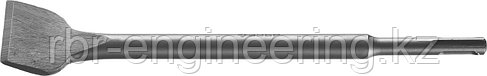 Зубило плоское изогнутое SDS-plus, ЗУБР 40 x 250 мм, фото 2