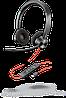Проводная гарнитура Poly Plantronics Blackwire 3320, BW3320, USB-C (213935-01)