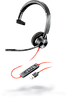 Проводная гарнитура Poly Plantronics Blackwire 3310, BW3310, USB-A (213928-01)