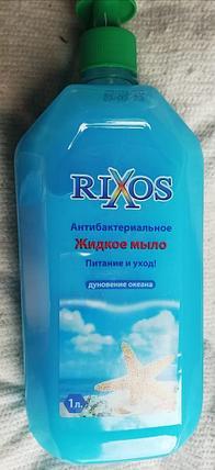 Антибактериальное жидкое мыло в Алматы, фото 2