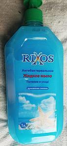 Антибактериальное жидкое мыло в Алматы