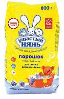 Стиральный порошок для детского белья «Ушастый нянь». 800 г
