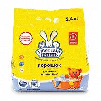 Стиральный порошок для детского белья «Ушастый нянь» 2,4 кг