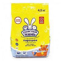 Стиральный порошок для детского белья «Ушастый нянь» 4,5 кг