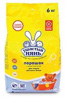 Стиральный порошок для детского белья «Ушастый нянь» 6 кг