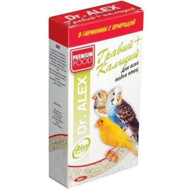 Гравий+кальций Dr. Alex для всех видов птиц - 300 г