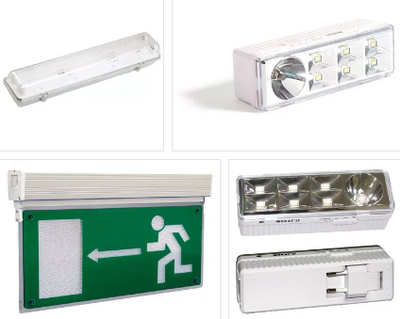 Светильники аварийного освещения