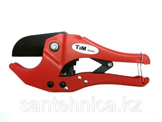 Ножницы для резки трубы Дн 16-42 мм, красные