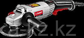 Углошлифовальная машина (болгарка), ЗУБР УШМ-125-1200 ЭМ3