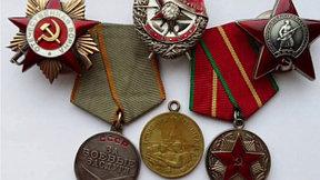 Ордена Медали Значки