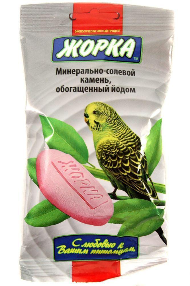 Минерально-солевой камень Жорка для птиц, обогащенный йодом - 2 шт