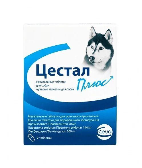 Антигельминтные жевательные таблетки Цестал плюс для собак, Ceva - 1 табл.