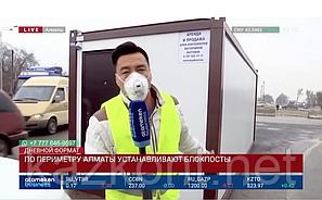 Блокпосты в Алматы!