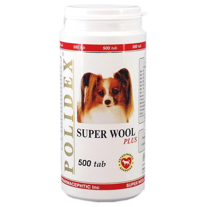 Polidex Super wool plus для улучшения состояния кожи и шерсти собак - 500 табл.