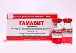 Гамавит, комплексный физиологически сбалансированный водный раствор - 1 ампула