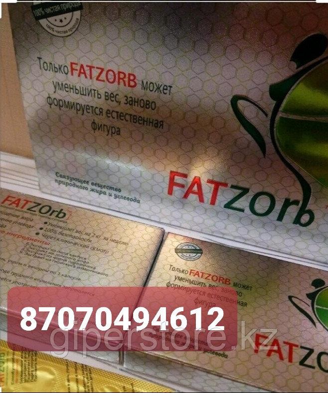 Fatzorb, в наличии апрель 2020г, фатзорб, капсулы для похудения, 48капсул, Франция