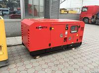 Генератор дизельный в тихом кожухе MAGNETTA D40E3+ATS1125A 40kW/50kVA