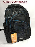 Школьный рюкзак для первоклассника.Высота 36 см, ширина 23 см,глубина 15 см., фото 1