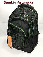 Школьный рюкзак для мальчика в 1-й класс.Высота 36 см,ширина 23 см, глубина 15 см., фото 1
