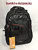 Школьный рюкзак для мальчика в 1-й класс.Высота 36 см,ширина 23 см, глубина 15 см.