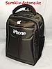 Школьный рюкзак первоклассника.Высота 37 см, ширина 23 см, глубина 14 см.
