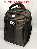 Школьный рюкзак первоклассника.Высота 37 см, ширина 23 см, глубина 14 см., фото 1