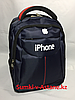 Школьный рюкзак для мальчика в 1-й класс.Высота 37 см,ширина 23 см, глубина 14 см.