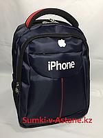 Школьный рюкзак для мальчика в 1-й класс.Высота 37 см,ширина 23 см, глубина 14 см., фото 1