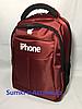 Школьный рюкзак для первоклассника.Высота 37 см,ширина 23 см, глубина 14 см.