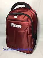 Школьный рюкзак для первоклассника.Высота 37 см,ширина 23 см, глубина 14 см., фото 1