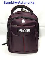 Школьный рюкзак для первоклассника.Высота 37 см, ширина 23 см,глубина 14 см., фото 1