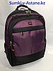 Школьный рюкзак для первоклассника.Высота 37 см, ширина 23 см,глубина 14 см.