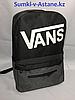 Спортивный рюкзак VANS. Высота 42 см, ширина 30 см, глубина 20 см.