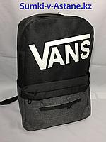 Спортивный рюкзак VANS. Высота 42 см, ширина 30 см, глубина 20 см., фото 1