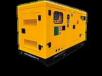Дизельный генератор ADD22 во всепогодном шумозащитном кожухе, фото 1