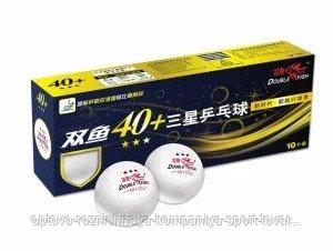Мячи для н/т Double Fish 3* (10 шт/упак.) р-р.40+, белые. Для профессионалов.