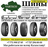 Шины грузовые R19.5, R20, R22.5 купить в Алматы Казахстан