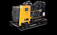 Дизельный генератор ADD35 в открытом исполнении