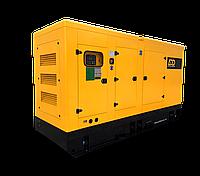 Дизельный генератор ADD275R во всепогодном шумозащитном кожухе, фото 1