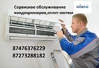 Обслуживание сплит систем и кондиционеров