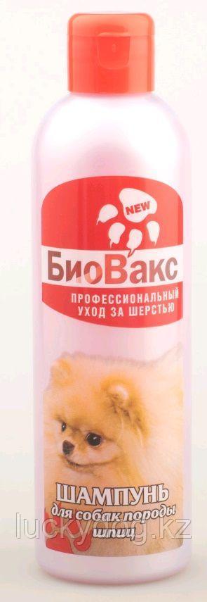 БиоВакс Шампунь для собак породы шпиц 250мл