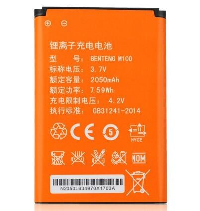 Заводской аккумулятор для Роутера LTE M20 (2050 mAh)