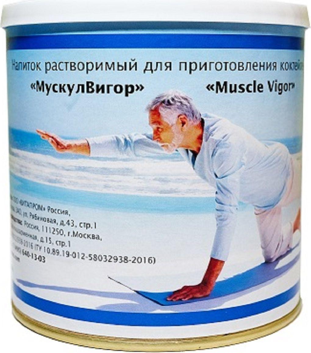 """Напиток растворимый для приготовления коктейлей """"МускулВигор"""" 350 г"""