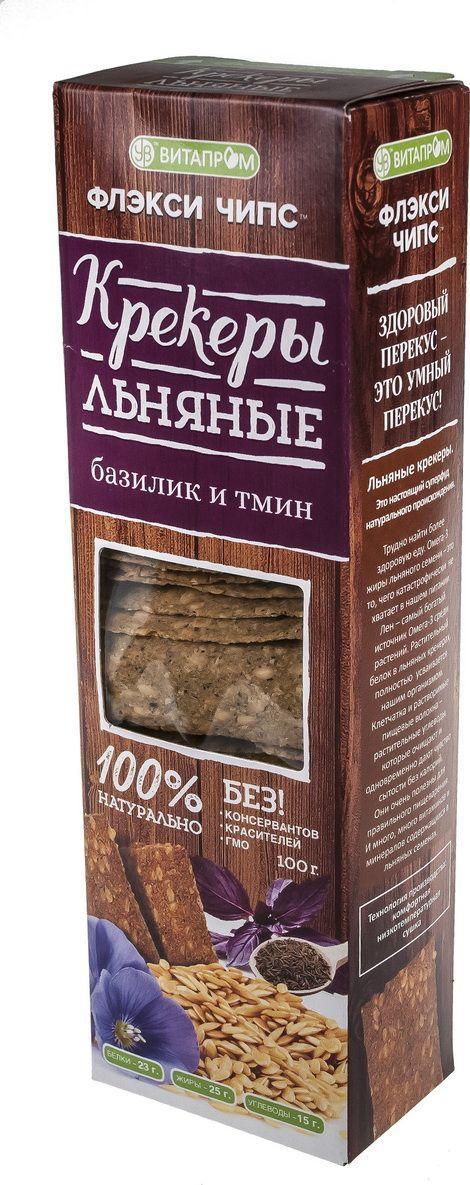 """Крекеры льняные натуральные """"Флэксичипс"""" вкус Базилик и тмин 100 г"""
