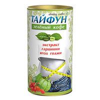 Кофе зеленый с ягодой Годжи 100 гр