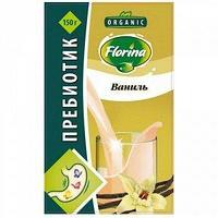 Молочный коктейль обогащенный пребиотик со вкусом ванили 150 гр