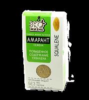 Семена амаранта ЭКОжизнь  150 г